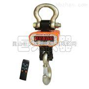 昆山电子吊秤OCS-1吨电子吊秤OCS-1T直视电子吊磅销售