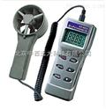 温度/湿度/结露/湿球/风速/风量测量仪 型号:HZ77-AZ8911/AZ8912库号:M3650