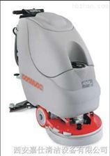 COMAC洗地机设备