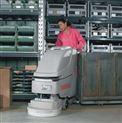 工业洗地机 西安嘉仕清洁设备有限公司