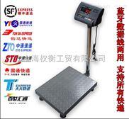 40cm*50cm电子台秤带打印、上海150kg电子秤什么牌子好
