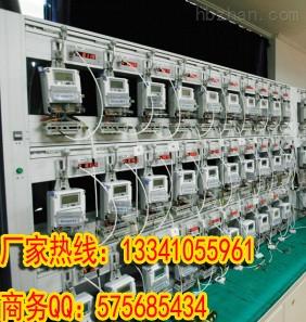 智能电表厂家华立三相电表批发多少钱