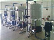 JH—20T/H软化水系统-广州中央空调用软化水设备