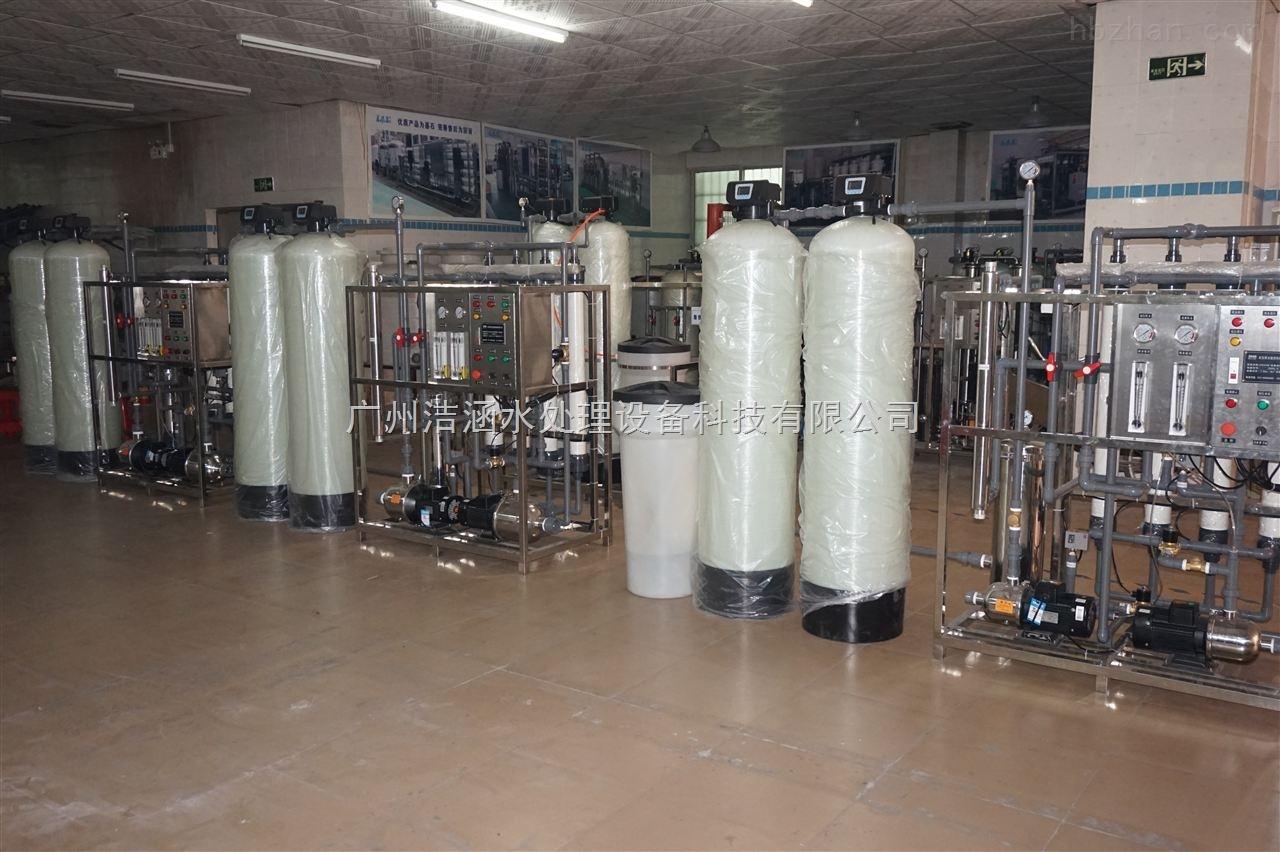 水处理设备厂家—洁涵水处理2T/H生活饮用水超滤设备