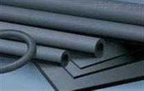 橡塑保溫材料零售價