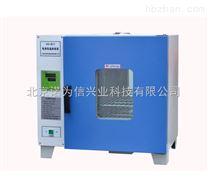 HH-B11係列台式電熱恒溫培養箱北京代理