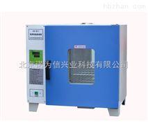 HH-B11系列台式电热恒温培养箱北京代理