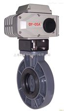 D671X-10S气动对夹式软密封塑料UPVC蝶阀