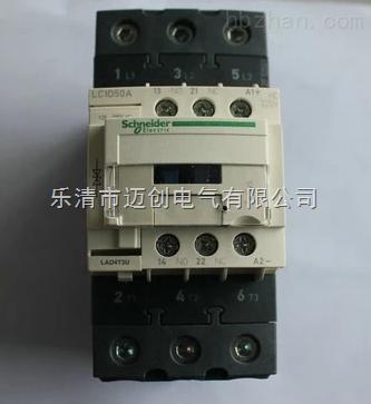 lc1d50a接触器_电气设备/工业电器