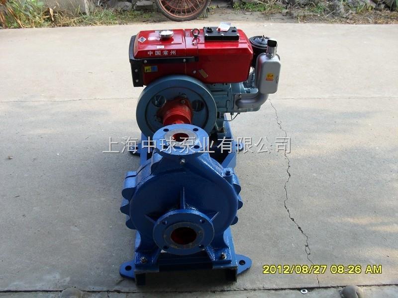 柴油机驱动单级离心泵
