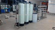 洁涵水处理设备—广州反渗透直饮水系统