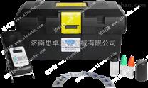 便攜式餘氯總氯測定儀Q-CL501B