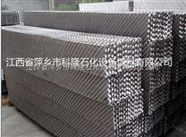 125、250型316L波纹板规整填料