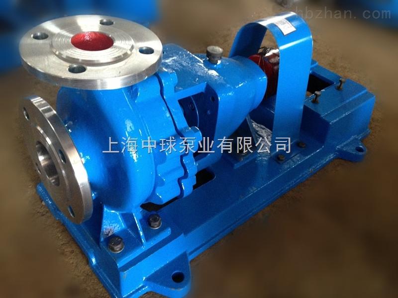 IH65-50-125不锈钢离心泵