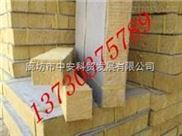 供应A级防火岩棉复合板