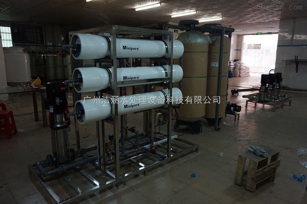 广州化工用反渗透设备