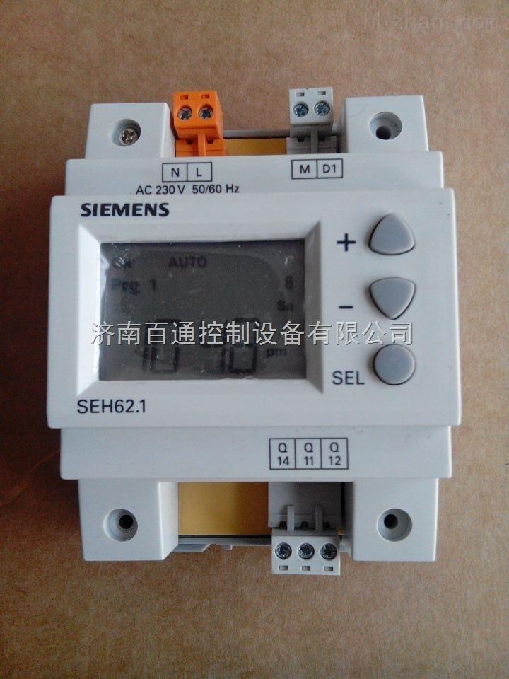 西门子seh62.1时间继电器-时间控制器