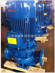 ISG管道泵離心泵上海管道循環泵上海管道增壓泵