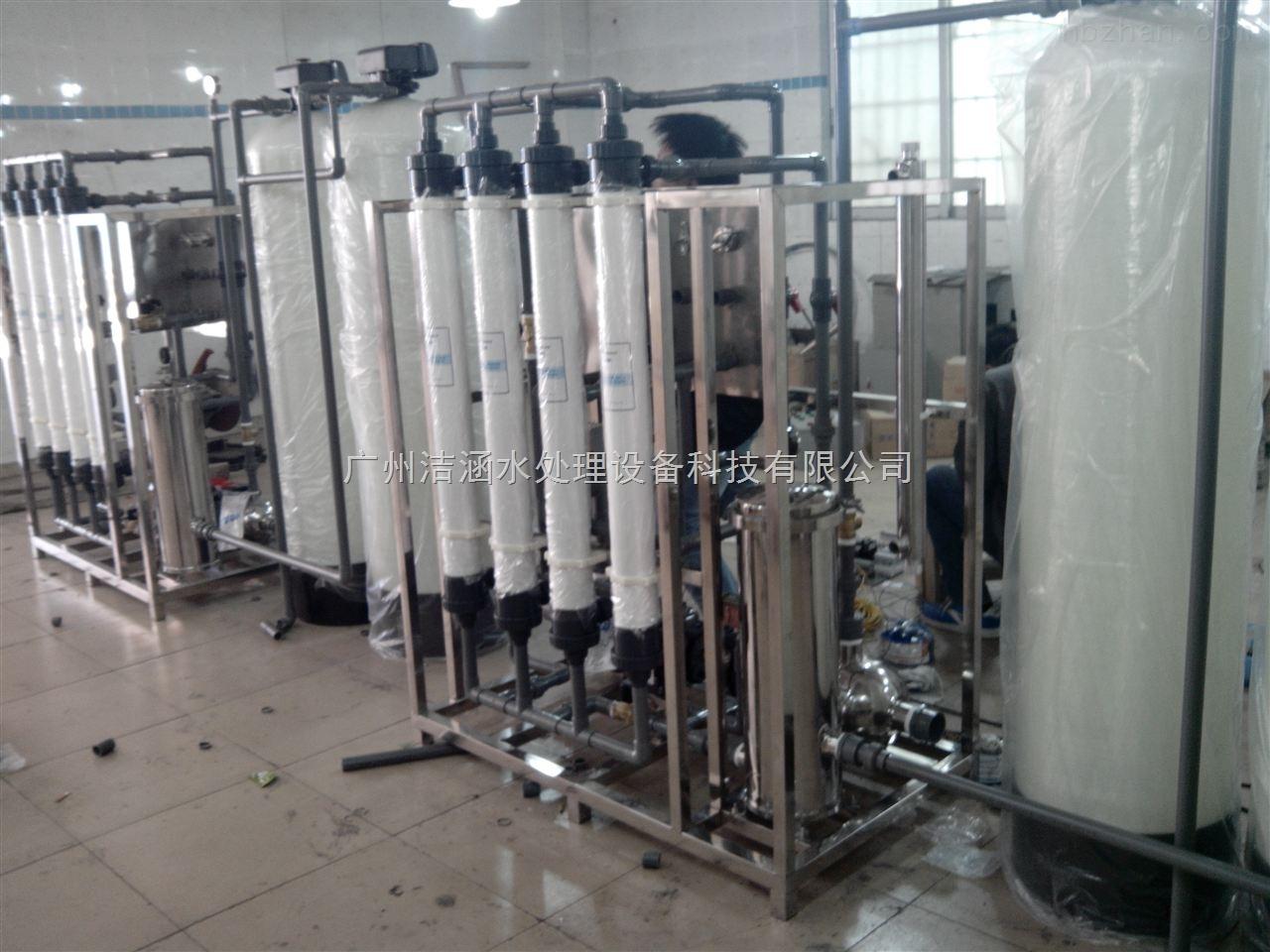 UF超滤纯水设备