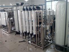 0.5T~50T/H饮料加工用水超滤设备