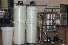 JH-2T/H超滤系统广州市水处理用超滤设备
