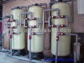除铁锰净水装置