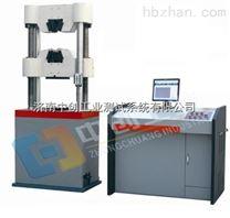 電液伺服萬能試驗機(300KN)*品質