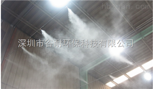 工业喷雾风扇