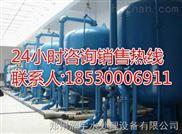 河南活性炭过滤器设备锰砂过滤器设备厂家价格