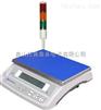 LNW-3000英恒高精度电子秤,英恒3000g/0.05g带报警功能电子称