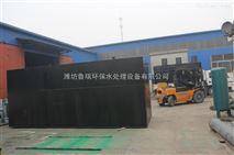 吕梁地埋一体化污水处理设备《膜片式曝气头,溶氧效果刚刚的》