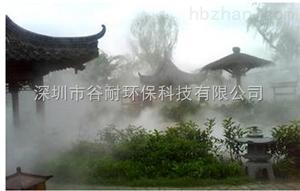 可控雾效雾森系统