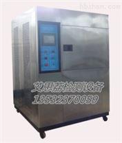 變頻器高低溫衝擊測試箱