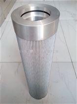 齐全DYSL-65稀油站滤芯