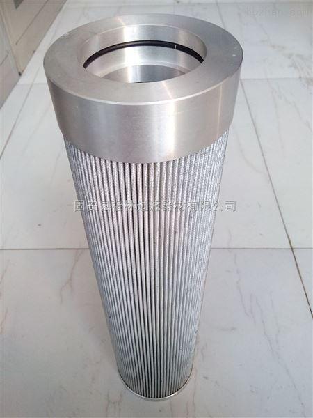 DYSL-65稀油站滤芯
