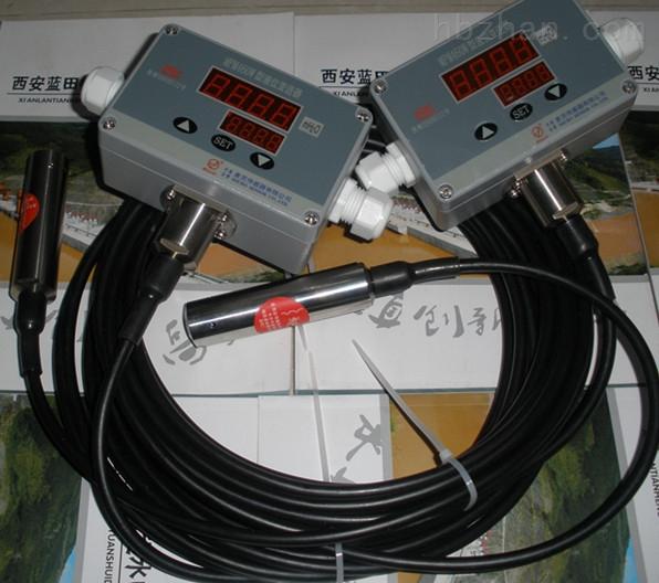 HY油槽停机油位监控MPM460WKE22J3VF1P液位变送控制器