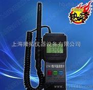 LTH-3数字温湿度计价格