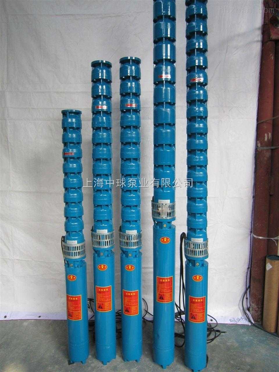 200QJ50-52/4深井潜水泵