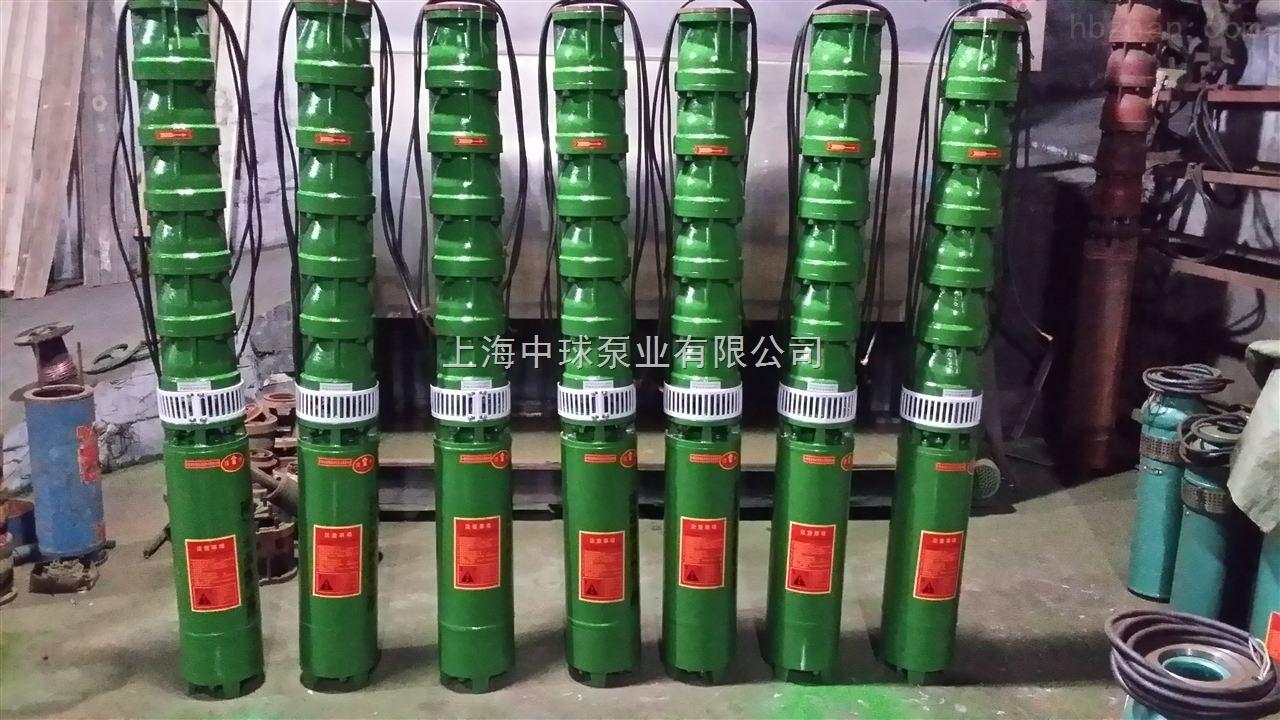 200QJ50-52/4深井泵