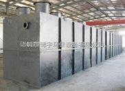 安徽屠宰污水处理设备 质优价廉