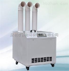 YDH-803EB超聲波噴霧加濕機