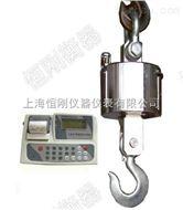 2000公斤无线电子吊磅秤