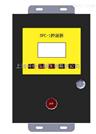 RO-Ι型氧氣·可燃氣檢測報警系統(固定式)