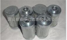 21FC5121-140*400/25(福林)油油机滤芯