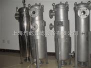 不锈钢大流量滤芯式过滤器,价格,厂家