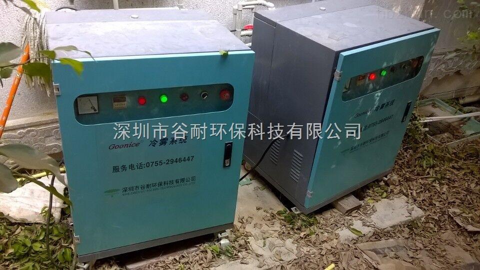 9599888.com九五至尊人造雾设备