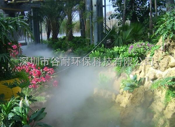 园林人工造雾系统