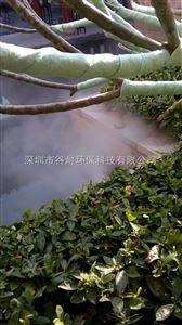 农业喷雾风扇