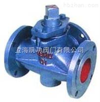 X44W-1.0三通鑄鐵旋塞閥上海凱功閥門廠家