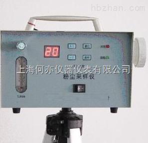 FC-1A·B单气路粉尘采样仪